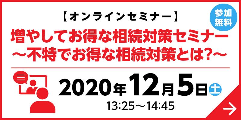 大井幸子講演セミナー